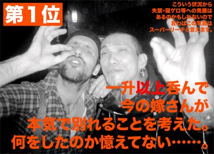 大阪まで酒を飲みに行くとは何ぞや?_f0203027_1771724.jpg