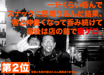 大阪まで酒を飲みに行くとは何ぞや?_f0203027_177592.jpg
