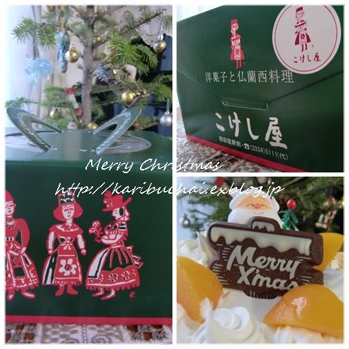 今年のクリスマス_c0079828_016053.jpg