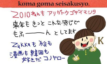 c0201535_2283596.jpg
