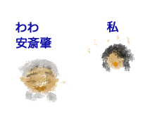 e0066135_034223.jpg