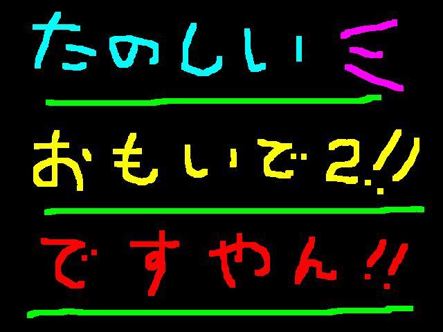 f0056935_16251154.jpg