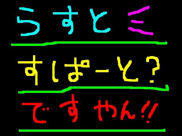 f0056935_2201731.jpg