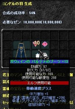 b0184437_340259.jpg
