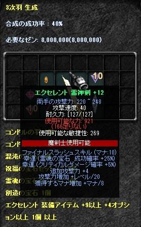 b0184437_3405331.jpg