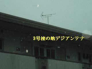 f0031037_17455188.jpg
