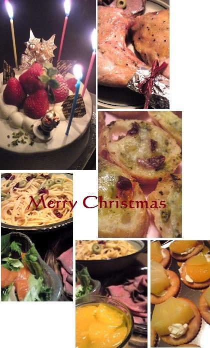 Merry Christmas*_c0131839_16343089.jpg