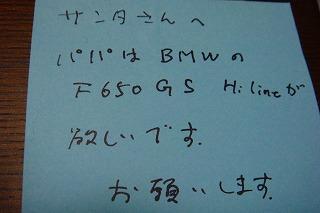 b0200747_1325130.jpg