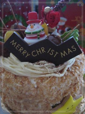 クリスマス、、、去って行きました。_c0049950_1933744.jpg