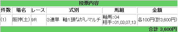 e0052353_14321312.jpg