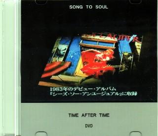 SONG TO SOUL DVD完成_e0166355_656844.jpg