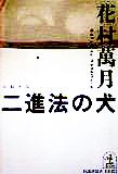 f0122159_22344998.jpg