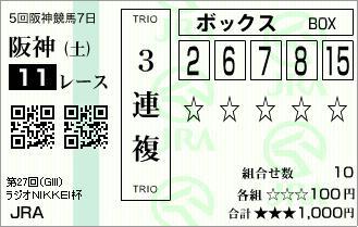 f0140764_1536423.jpg