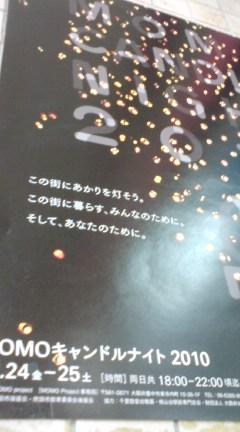 c0187179_8434745.jpg