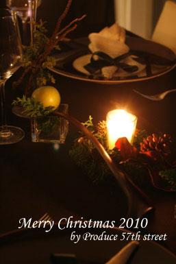 Merry Christmas 2010_d0113182_4354682.jpg