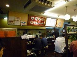 神戸ラーメン第一旭 三宮本店_e0209787_1015045.jpg