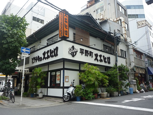 平野町 スエヒロ / ステーキ_e0209787_13282663.jpg