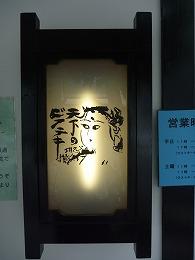 平野町 スエヒロ / ステーキ_e0209787_13352459.jpg
