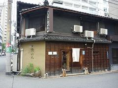 土山人 北浜 / 蕎麦_e0209787_13472560.jpg
