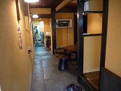 土山人 北浜 / 蕎麦_e0209787_1349288.jpg