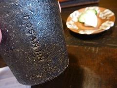 土山人 北浜 / 蕎麦_e0209787_1415055.jpg