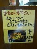 讃岐麺房 すずめ / うどん_e0209787_15515162.jpg