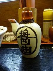 讃岐麺房 すずめ / うどん_e0209787_15584078.jpg