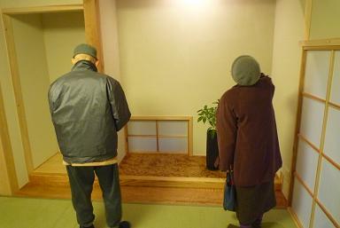 いわみ町家・見学会一日目_d0087595_2295170.jpg