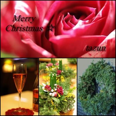 Merry Christmas☆_d0144095_2125188.jpg