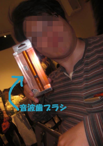a0113003_15361081.jpg