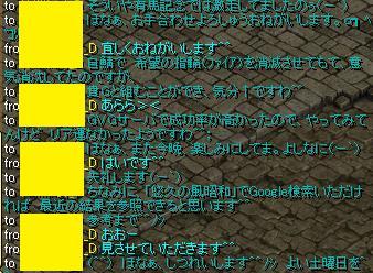d0081603_14133080.jpg