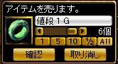 d0081603_14461239.jpg