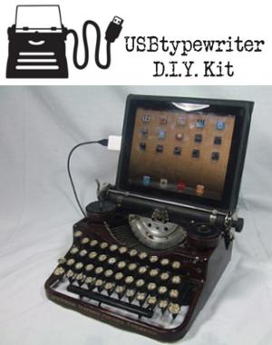 古いタイプライターをパソコン用キーボードに! USBTypewriter_b0007805_7422499.jpg