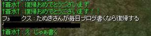 d0091612_2242654.jpg