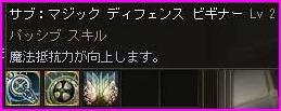 b0062614_3151272.jpg