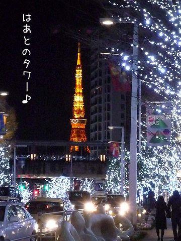 偶然クリスマス♪_c0062832_1834811.jpg