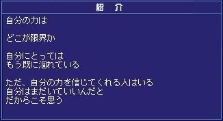 c0108034_23584612.jpg