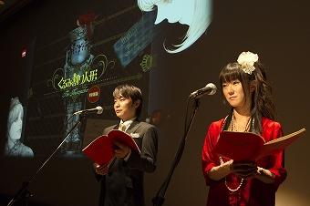 2大トップ声優の夢の競演で贈るクラシックドラマCD『くるみ割り人形』の発売記念イベントを実施!_e0025035_22533830.jpg