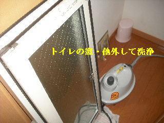 f0031037_16271586.jpg