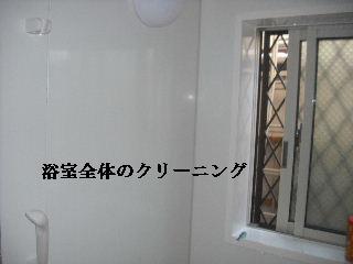 f0031037_16273381.jpg