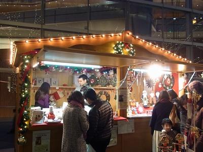 国際フォーラムクリスマスマーケット2