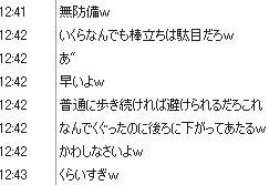b0171744_17334680.jpg