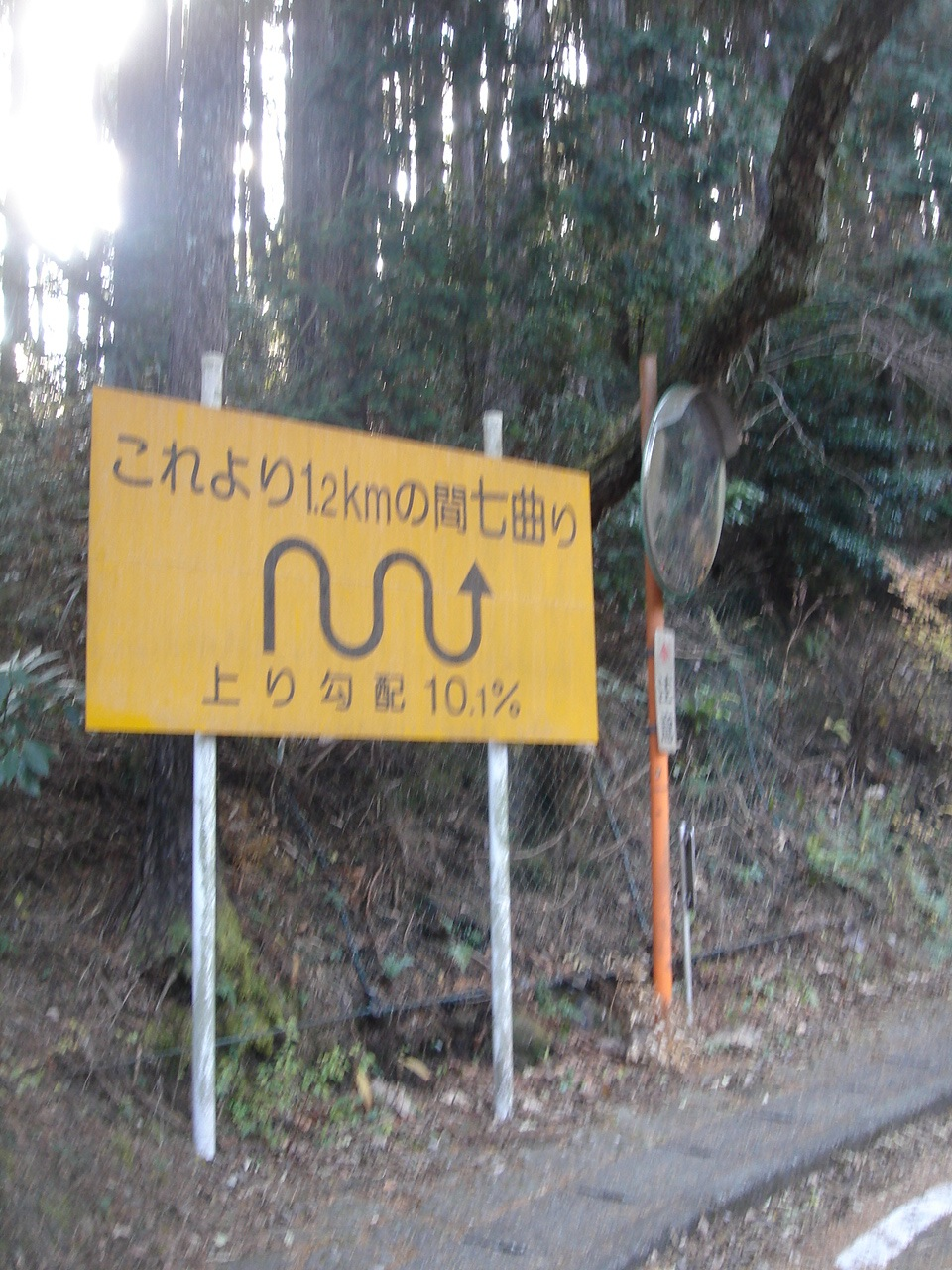箱根ツーリング☆(初の箱根ダヨ)_e0165361_19582790.jpg
