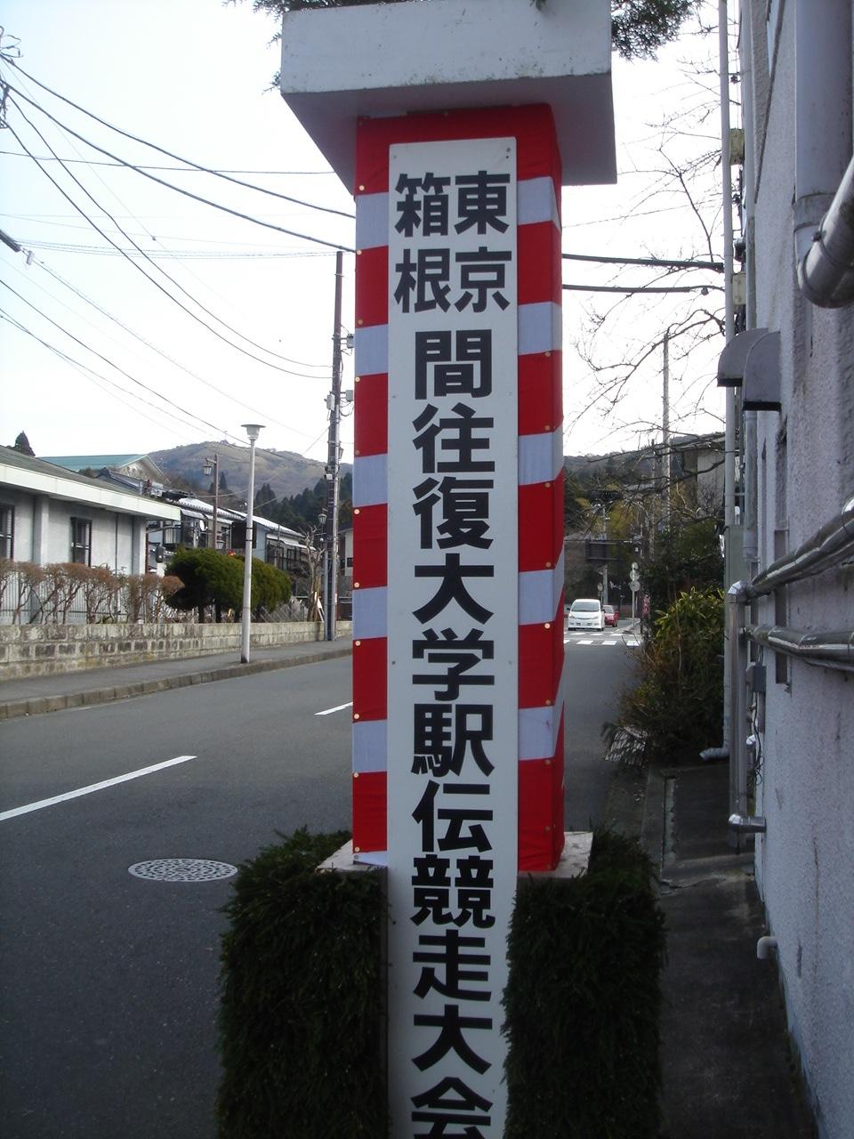箱根ツーリング☆(初の箱根ダヨ)_e0165361_2051593.jpg