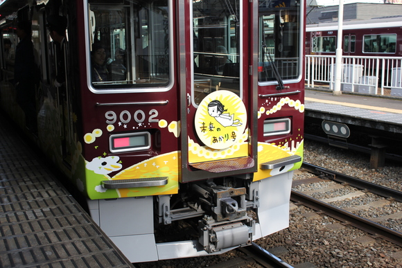 阪急9002F 未来のあかり号!!_d0202264_1325652.jpg