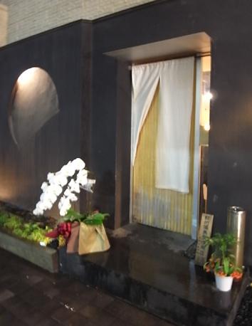 ミシュラン☆獲得おめでとう♪「鳥しき」@目黒_b0051666_1414135.jpg