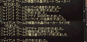 a0020577_2314182.jpg