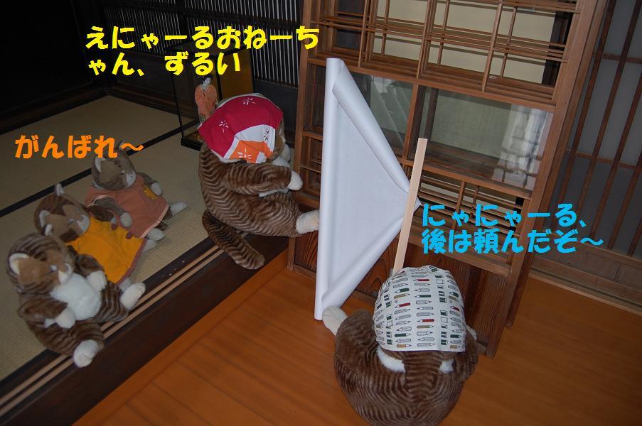 b0059978_2111332.jpg