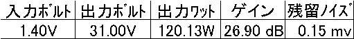 e0094589_4451144.jpg