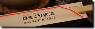 b0115497_16471255.jpg